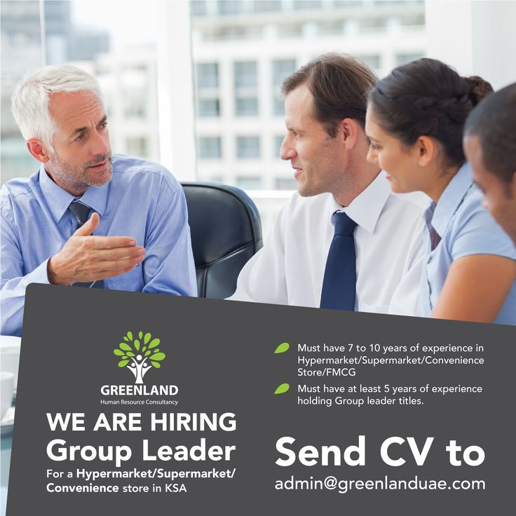 We are currently looking for a Group Leader (For a Hypermarket/Supermarket/Convenience Store in #KSA) ✔Must have 7 to 10 years of experience in Hypermarket/Supermarket/Convenience Store/FMCG ✔Must have at least 5 years of experience holding Group leader titles. Please submit your CVs to cv@greenlanduae.com or admin@greenlanduae.com  #GreenlandUAE #jobs #job #SaudiArabia #GCC  #Sales #hypermarket #supermarket توظيف #وظيفة #وظائف_شاغرة #فرص_عمل #تصميم #سيرة_ذاتية # #امارات  #عمل #خبرة #هن