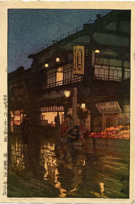 "Yoshida, Hiroshi (1876-1950), ""Kagurazaka Dori (Kagurazaka Street after a Night Rain)"": Century Japan, Art Printmaking Abstract, Art Woodblockprint, Japan Paintings, Art Design, Japan Art, Hiroshi Yoshida, Fine Art, Hiroshi 1876 1950"