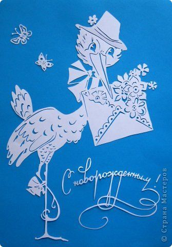 Картина панно рисунок День рождения Вырезание Подарок аиста Бумага фото 1