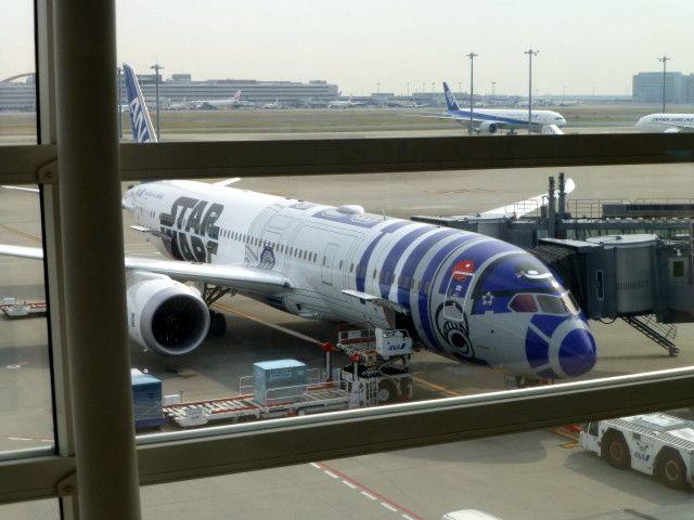 Japan_Narita Airport