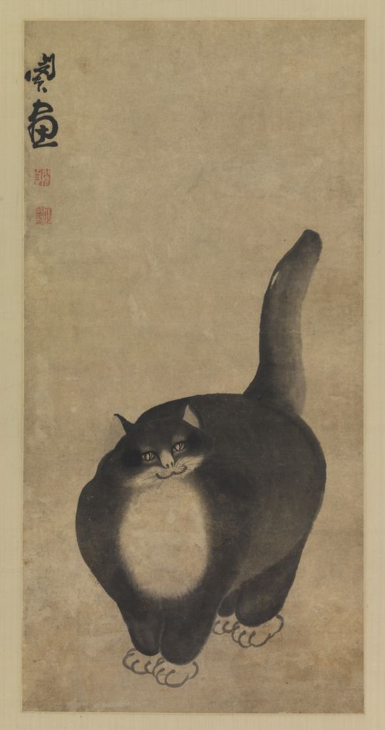 Black Cat, 18th c. - Min Zhen 閔貞 ㊙️More Pins Like This At FOSTERGINGER  @ Pinterest㊙️
