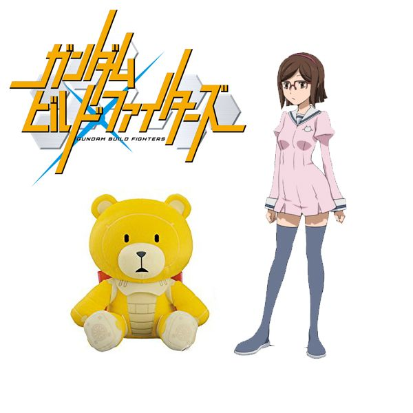 Gundam Build Fighters: DX Plush - Beargguy III