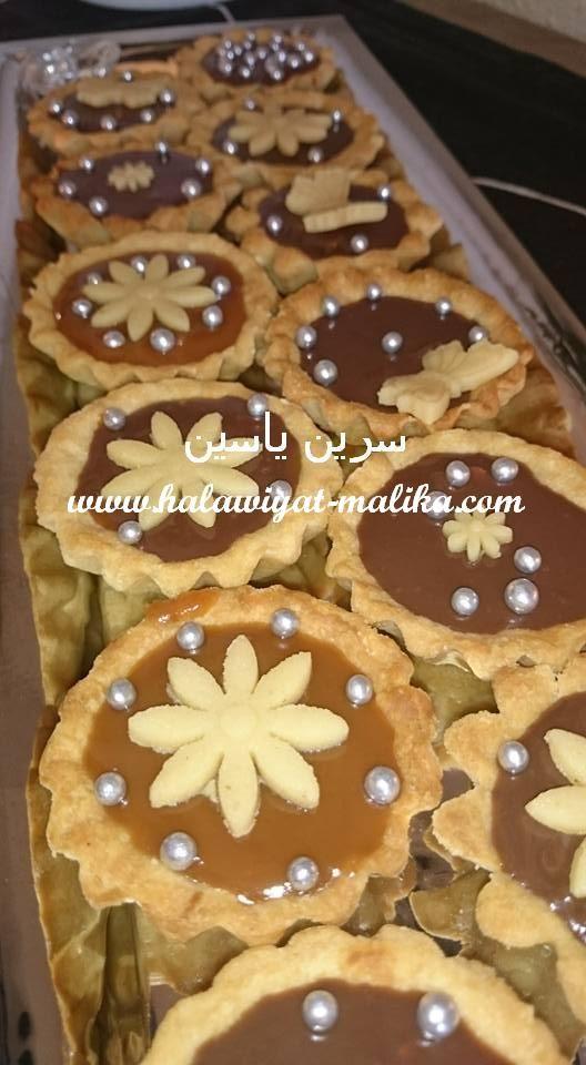 حلويات مليكة لعشاق الحلويات: تارت بالكارميل والشوكولاتة Tartelette