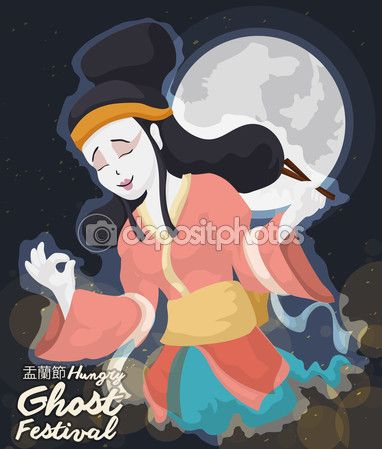 Beauty Chinese Lady Spirit Celebrating Hungry Ghost Festival