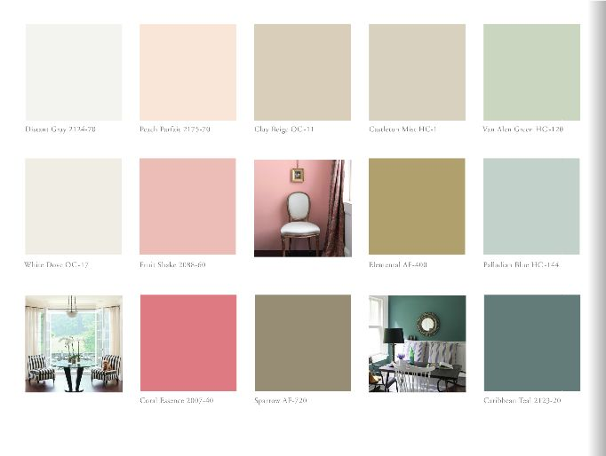 95 Best Images About Popular Paint Colors 2014 On