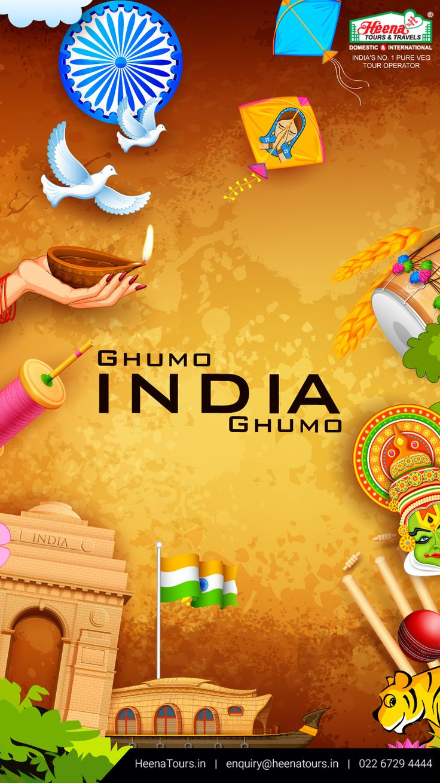 Ghumo India Ghumo - Explore India with Heena Tours.