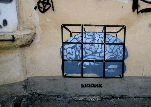 Banksy street art - Restricted mind