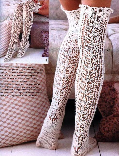 Wzór na szydełko - podkolanówki na Stylowi.plDiy Sewing, Fashion Ideas, Cowgirls Clothing, Boots Socks, Knee High Socks, Crochet Pattern, Sewing Crochet Knits, Knits Socks, Crochet Socks