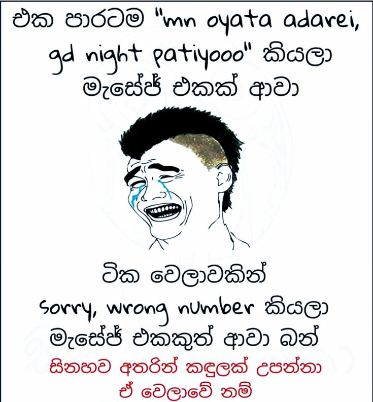77 Best Sinhala Quotes☝️ Images By Pauline Fernando On