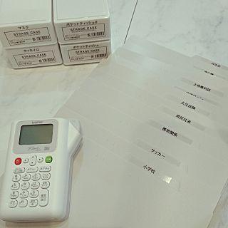 RoomClipの部屋写真を参考に、「コクヨ 個別フォルダー(PP製・5枚パック)グレー【1thr】」を購入することが出来ます。RoomClipでは部屋写真に写っている商品情報も登録できます!