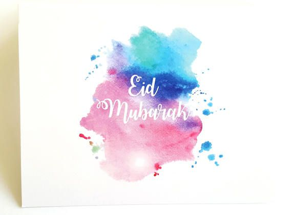 Set Of 4 Eid Mubarak Cards Watercolor Background Floral Wreath