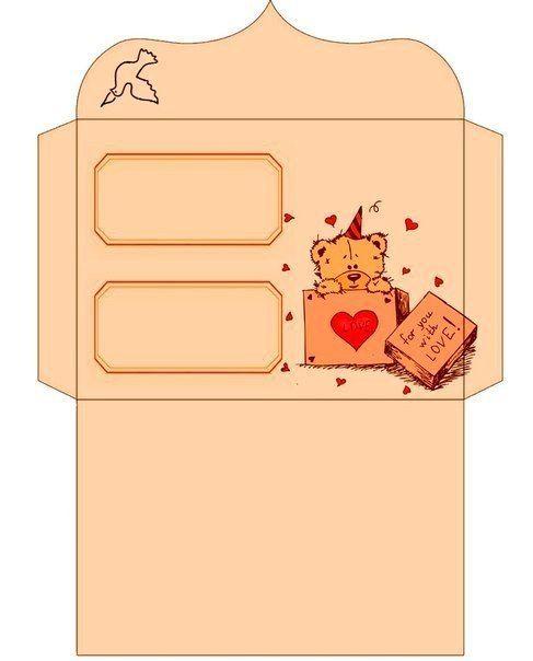 Шаблоны конвертов фото #3