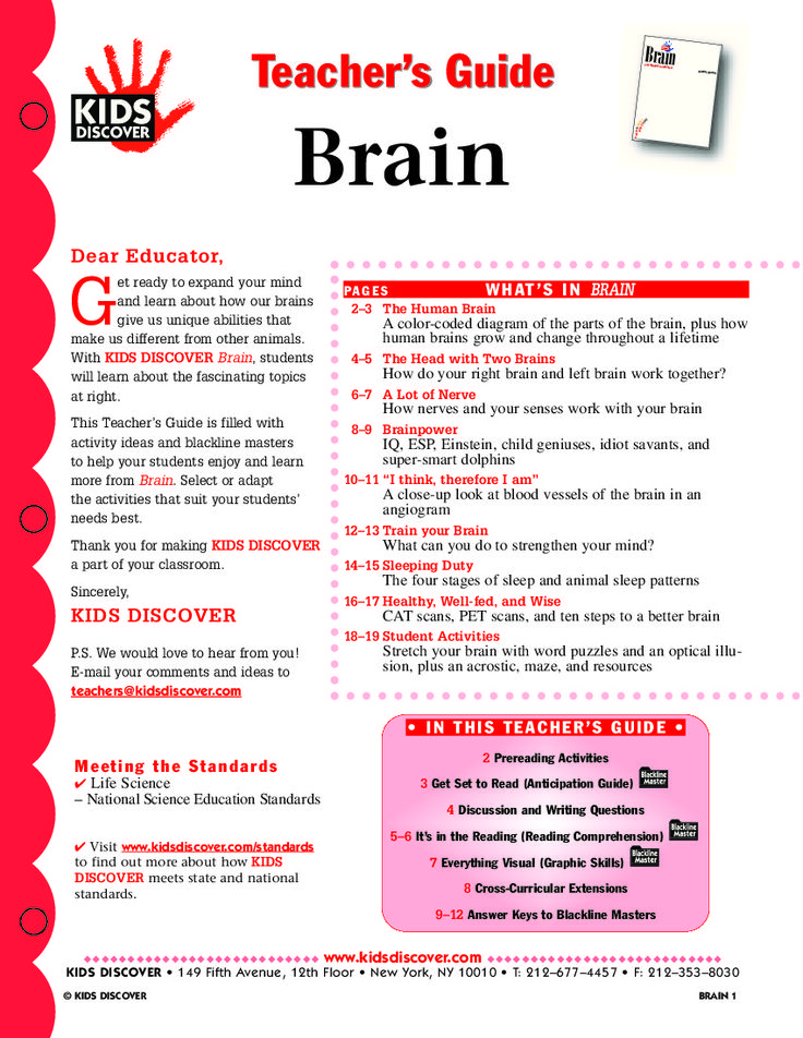 how to teach your brain to learn