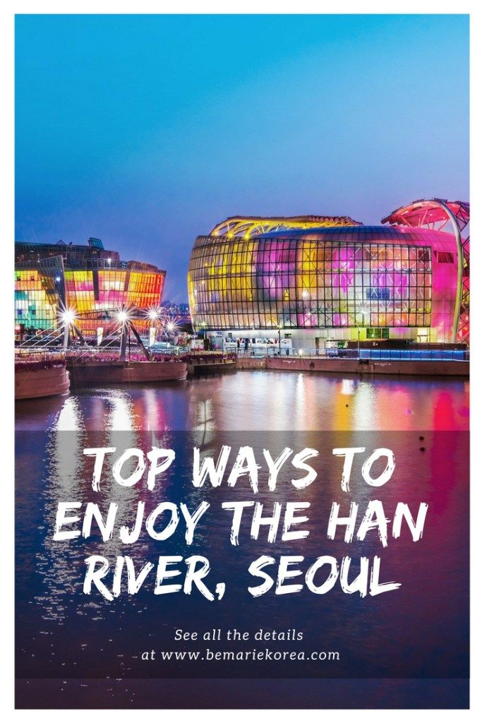 The Han river runs right through Seoul, South Korea; providing countless opportunities to enjoy the outdoors! One of the most popular activities is the Hangang River cruise; but there is more! Banpo Rainbow bridge, Yeuoido Hangang Park, the 63 city building, outdoor swimming pools are also worth visiting!