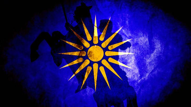 Alexander the Great Greek Macedonian Flag by Hellenicfighter on ...