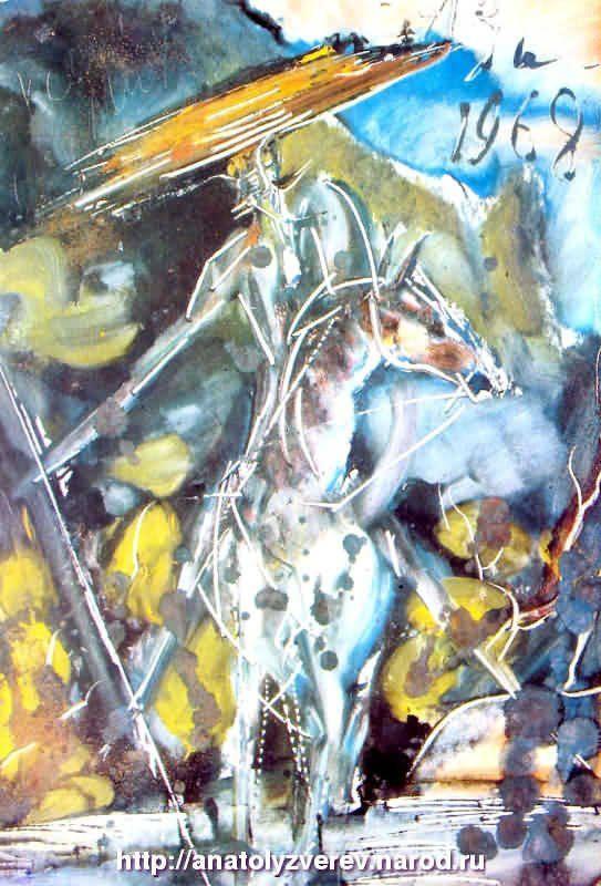 Don Quixote, by Anatoly Zverev. 2004, 2007, 2011 Dom Naschokina Art Gallery