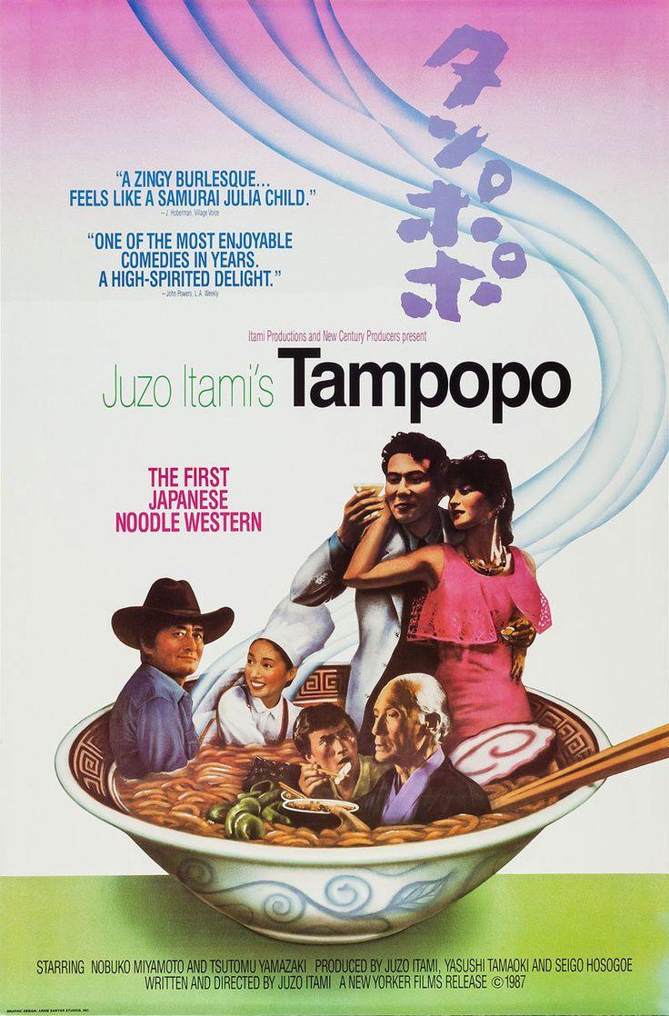 Tampopo – Wszystkie twarze ramen