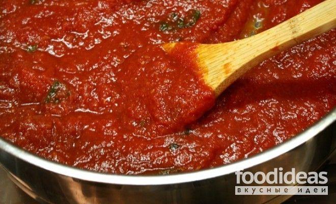 Соус Маринара - рецепт приготовления с фото | FOODideas.info