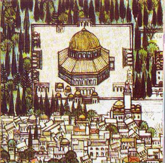 Ottoman miniature by Nusret Çolpan, Dome of the Rock