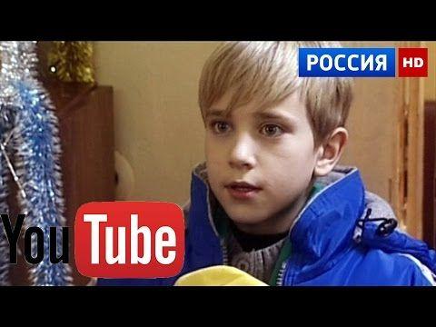 Комедии 2016 русские новинки - С Новым годом, папа! - Русские фильмы 201...