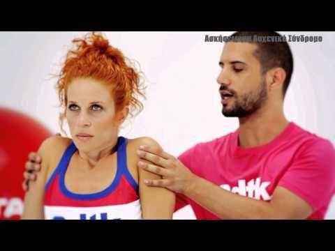 Ασκήσεις για τον πόνο στον αυχένα (αυχενικό σύνδρομο) (video) - 4disabled