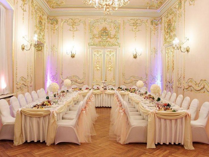 Список гостей на свадьбу