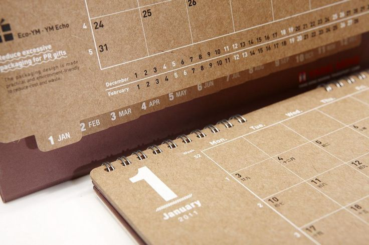 ebg:emg: 航向美好未來 - 陽明海運_2011年禮贈品設計 Blog - 名象品牌形象設計 - Total Design Solution 完整的形象品牌整合服務