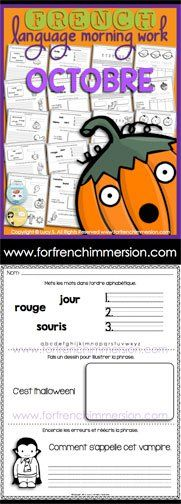 French Language Morning Work - 20 worksheets with exercises in French OCTOBER - en français OCTOBRE