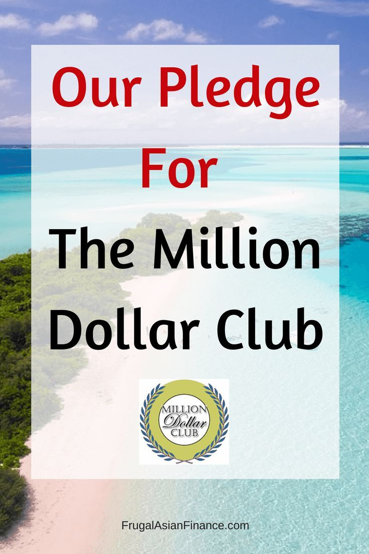 I am writing a pledge to join the Million Dollar Club founded by J. Money at Budgets Are Sexy. What's it like to be a millionaire? Prior to reading about personal finance a couple of years ago, I had the following (mis)perceptions of millionaires: — …