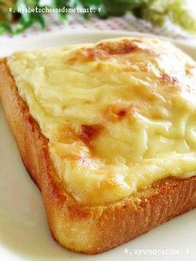 《キャベツチーズドームトースト》 ・パン1枚 ・キャベツ2枚 ・スライスチーズ(溶けないタイプ) 2枚 ◎調味料・醤油・みりん・マヨネーズ、すべて小さじ1 キャベツは千切り。パンはマーガリンを塗る