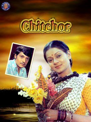 Chitchor Hindi Movie Online - Amol Palekar, Zarina Wahab, Vijayendra Ghatge, Raju Shrestha, A.K. Hangal, Dina Pathak and C.S. Dubey. Directed by Basu Chatterjee. Music by Ravindra Jain. 1976 [U] ENGLISH SUBTITLE