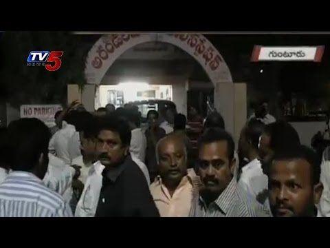 Political Bettings : Betting Gang Busted in Guntur