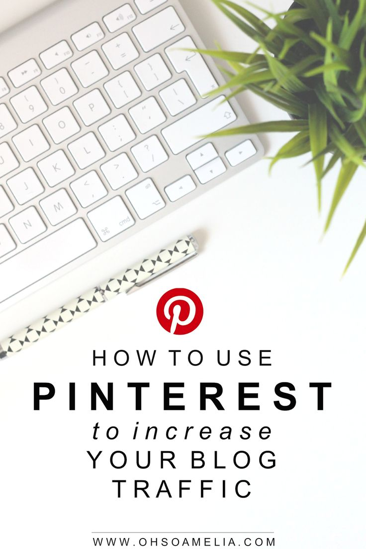 Wondering how to drive more traffic to your blog or how to get more re-pins? Take a look at these 10 tips on how to use Pinterest to increase traffic to your bl
