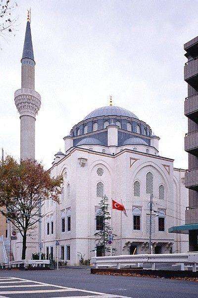 Tokyo Japan mosque