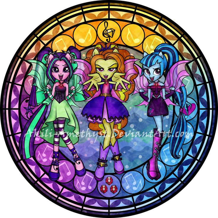 Sirens Equestria Girls And My Little Pony Friendship On