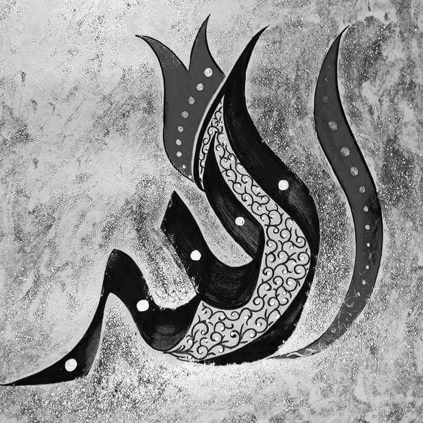 1010 best islamic calligraphy images