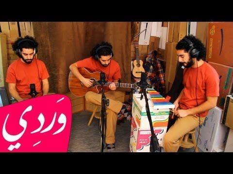 Amr Diab - Osad Einy (Cover By Alaa Wardi)<3<3<3