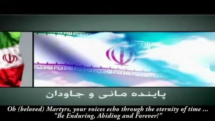سرود ملی جمهوری اسلامی ایران / National Anthem of the Islamic Republic of Iran