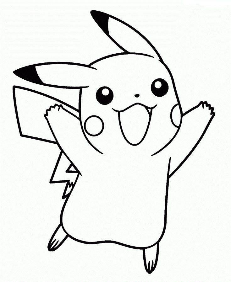 Dibujos de Pikachu para colorear e imprimir gratis | pikachu ...