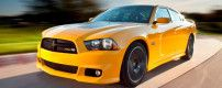 2012 Dodge Charger SRT8 Super Bee. The real one.