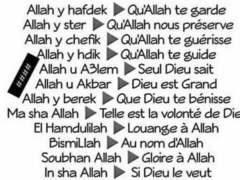 Célèbre 39 best Islam images on Pinterest | Islam, Allah quotes and Islam  KD24