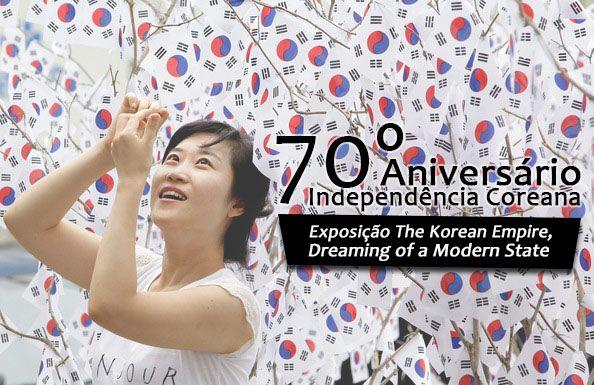 70º Aniversário da Independência Coreana – Comemorações
