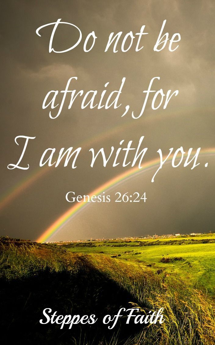 24 And the Lord appeared unto him the same night, and said, I am the God of Abraham thy father: fear not, for I am with thee, and will bless thee, and multiply thy seed for My servant Abraham's sake.