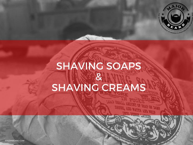 There are so many shaving soaps and creams out there that choosing the right one can be a mind melting experience that causes stress of epic proportions, but it doesn't have to be with the help of Major Beard.  The best shaving soaps, the best shaving creams, how to get the best lather, and the differences between shaving cream and shaving soap are all topics which we cover in depth to make your life just a little easier and your daily shaving experience that much better.