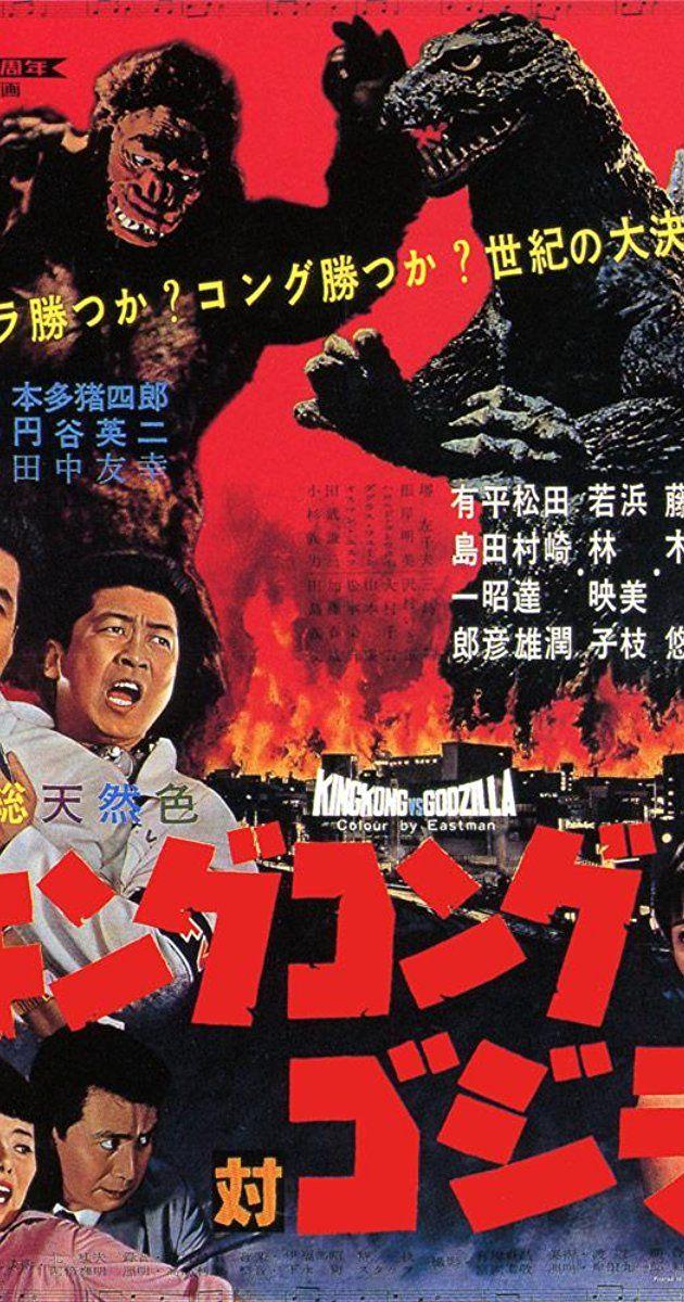 King Kong vs. Godzilla (1962) - IMDb