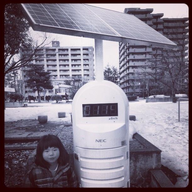 Aizu Fukushima Japan NOW. 0.114μSv/h   Shot by 654works