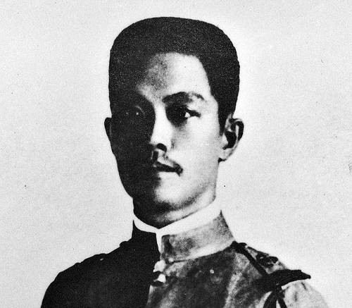 Emilio Aguinaldo's family was relatively wealthy and held political power in the city of Cavite, on a narrow peninsula that juts out into Manila Bay.