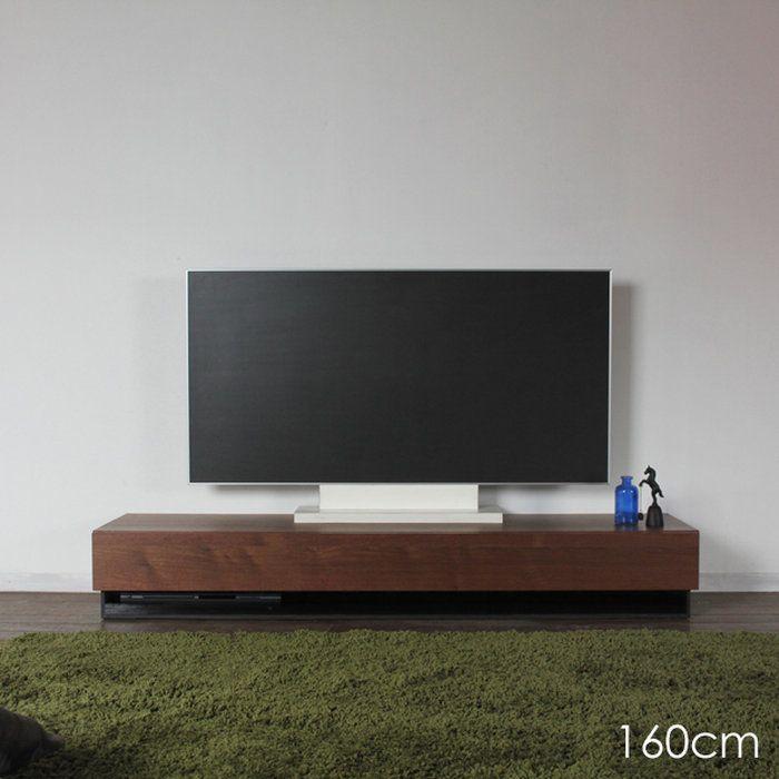 商品名 RYテレビ台160cmテレビボードローボードカラー ブラウンウォールナットサイズ 幅160奥行45高さ24cm生産国 国産日本製主素材 無垢材天然木シート北欧ローボード収納付きテレビ台国産テレビ台完成品テレビボード