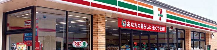 Japanesse Convience Stores, for ATMs, restrooms (make small purchase as courtesy), food, printing digital pictures, & purchasing tickets!