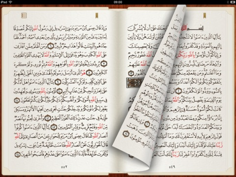 This is a Neat Quran app for iPad, specifically designed to be easy and comfortable to use.